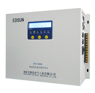 一体式智能微型直流电力电源-UP6-20