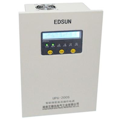 分布式智能微型直流电力电源-UP6-200S-1