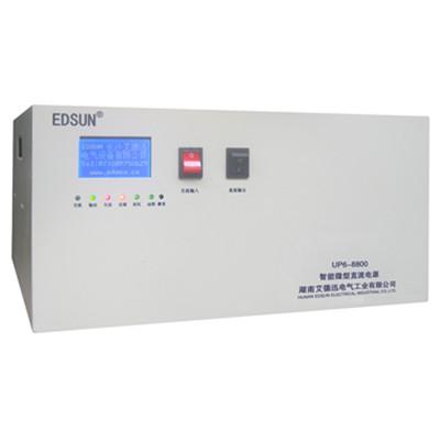 一体式智能微型直流电力电源-UP6-88